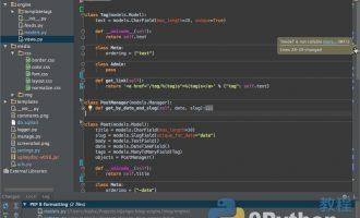 Python IDE(集成开发环境)