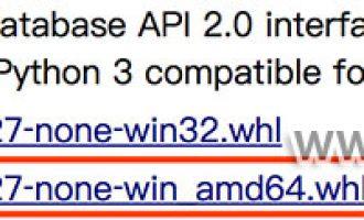 Windows系统安装mysql-python模块报错的解决办法